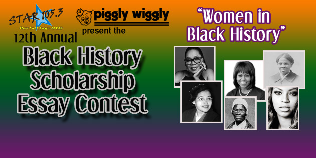 Black history essay contest